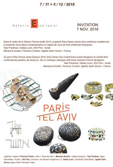 20181107-TelAviv-Newsletter